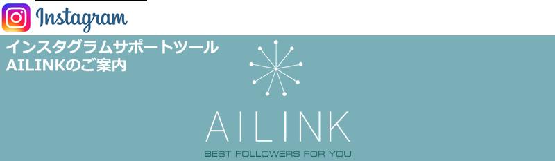 ailinktop1.fw_